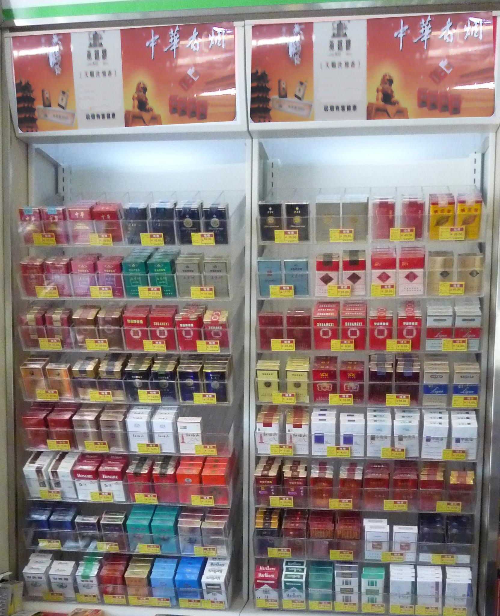 台面烟架 - 广州市久企盛金属制品有限公司